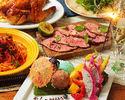 誕生日・記念日に☆アニバーサリーコース 【料理のみ】