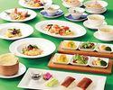【WEB予約限定】選べる1ドリンク付!前菜6種盛合せ、北京ダック、ふかひれスープなど豪華8品を堪能