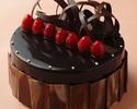 チョココーティング 5号(15cm)