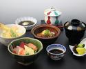 Small Rice Bowl Set