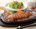 【Lunch】じゅ~じゅ~ステーキ御膳