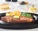 CHEF'S COURSE 8300円(リブ300g)