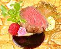 【WEB限定】¥10,000-地上41階・ 窓側席確約 オマール海老・フォアグラ・黒毛和牛など豪華食材ディナー