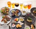 SELECT DINNER COURSE~セレクトディナーコース~