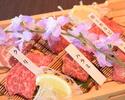乾杯スパークリング付! A5ランク黒毛和牛にイタリア産豚肉!サラダブッフェも付いた焼肉ランチコース