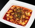 お手軽!当店人気の若鶏の香り揚げ炒めや麻婆豆腐含む〈全8品〉《お食事のみ》