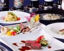 温菜・冷菜盛合せ、お肉・お魚のWメイン、ドルチェ盛合せなどリアルの魅力が詰まった全8品