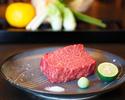 萌・MEBAE(隠岐牛赤身100g)A5ランク隠岐牛赤身をメインとした新感覚日本料理全7品