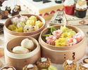 【Alice & Dim Sum Lunch Buffet】Weekend Sat, Sun & National Holidays ¥4,200 / person