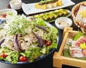 【数量限定】北海道産ホエイ豚の冷しゃぶサラダ(全7品)4000円
