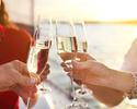 【4名様でのご利用限定】ボトルスパークリングワインをプレゼント!ストロベリーアフタヌーンティー/¥4,950