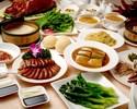 中国三大珍味