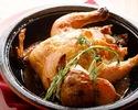 厳選!石窯野菜と丸鶏の石窯ロースト&グリルコース