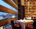 Dinner [December 1st to 1 / 4rd only] <Window seat> Grand Menu Tateru Yoshino [With glass champagne]