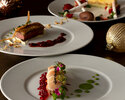 [ Special Dinner ] Christmas Course - NATALE -