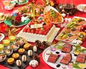【12/21~25限定】クリスマスパーティープラン(3時間)スパークリングワイン含む飲み放題付き