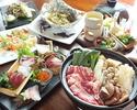 2時間半食べ飲み放題コース  沖縄コースor創作コース