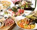 【記念日にもピッタリ】料理8品+VIP70種飲み放題3時間 グッドファームズスペシャルプラン5000円