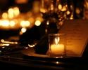 【個室】Special Christmas Dinner