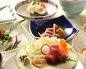 【ディナー】季節の特別会席