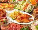 【料理のみ】ビーフステーキとフリフリチキンのオリジナルコース 2490円