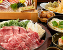 特選黒毛和牛のすき焼きコース 5500円(全9品)