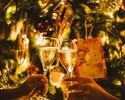 【Xmas Dinner】Christmas Course
