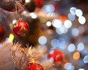 【12/21~24】クリスマスコンサート鑑賞付きディナー 27000円コース(贅の彩)