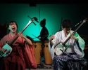 "Japanese traditional musical show ""Ran Kyoto"" Adults *Payment upon arrival"