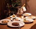 【シャンパン付き】クリスマスディナーコース ¥8000