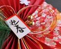 【お正月限定】食べ放題大皿プラン☆食前酒と食後カフェ付き