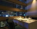 ディナー【12/1~1/6限定】〈個室利用〉〈アニバーサリー〉Grand Menu Tateru Yoshino 【選べるプレゼント付】