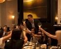【レストランパーティー】コレンテプラン<2月~10月>