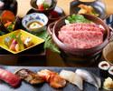 旬のお寿司と黒毛和牛すき焼きの会席コース【梅】