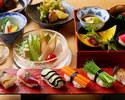 野菜寿司会席