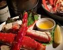 【タラバ蟹も食べられるCCBコース】