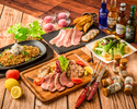 [肉極みコース]お食事5品10種+3時間+アルコール&ソフトドリンク飲み放題込み