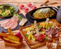 <金土祝前日>[肉極みコース]お食事5品9種+3時間+アルコール&ソフトドリンク飲み放題込み