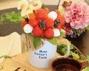 【2/7まで】フルーツブーケのサプライズ記念日コース