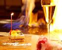 【お祝い・記念日】アニバーサリーケーキ