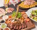 <金・土・祝前日>【お祝いに最適♪】お肉中心のお食事5品+お祝いメッセージ入りハニトー+アルコール飲み放題