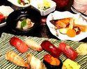 寿司コース 5000円