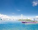 【 on Saturdays, Sundays and public holidays. 12:00 departures】 TSUKISHIMA-MARU ODAIBA  Cruise