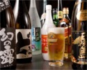 【All you can drink 79 kinds】 Contents