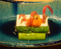 Executive Chef Recommendation - Miyabi Kaiseki Course