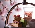 3月25日、26日、27日 3日間限定夜のアフタヌーンティーイベント1日先着20名様『夜桜アフタヌーンティー』