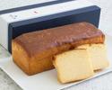 【お土産】龍名館オリジナル 日本酒ケーキ