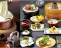 Kyoto seats cloud water · pine (yuba pot) private room compatible