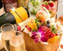 <平日・祝・日>【お祝いに最適♪】季節食材のお食事6品10種+お祝いメッセージ入りハニトー+アルコール飲み放題