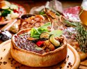 とろけるチーズのシカゴピザ、特注石窯で焼き上げたブランド豚「Tokyo X」食べ比べコース【直輸入樽生クラフトビール5種飲放】